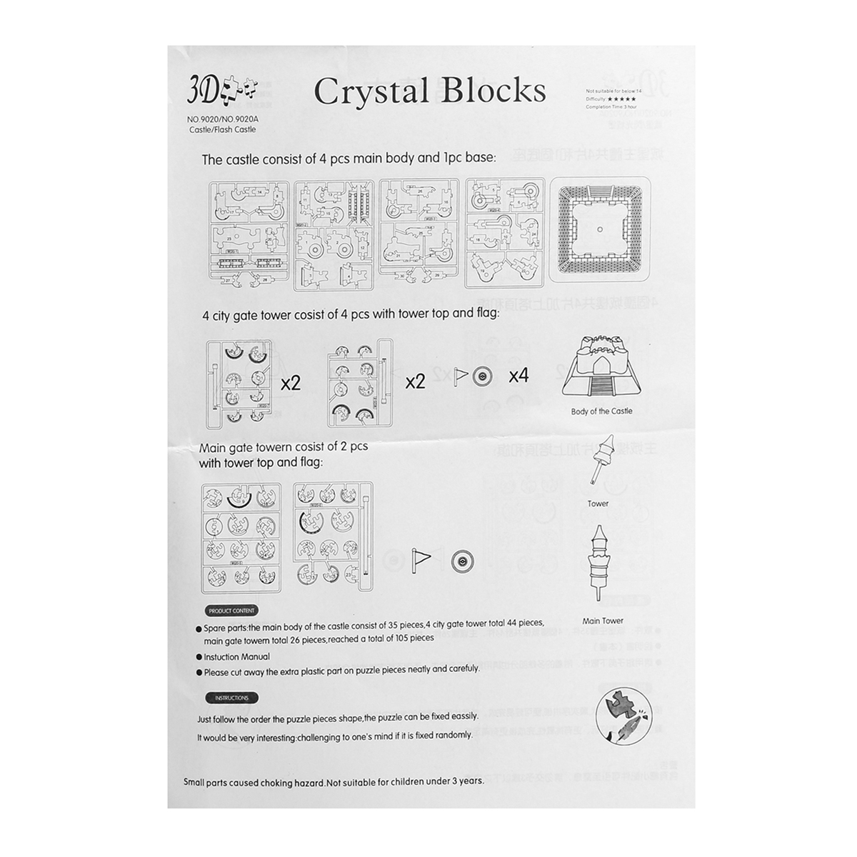 original 3d crystal puzzle ship instructions