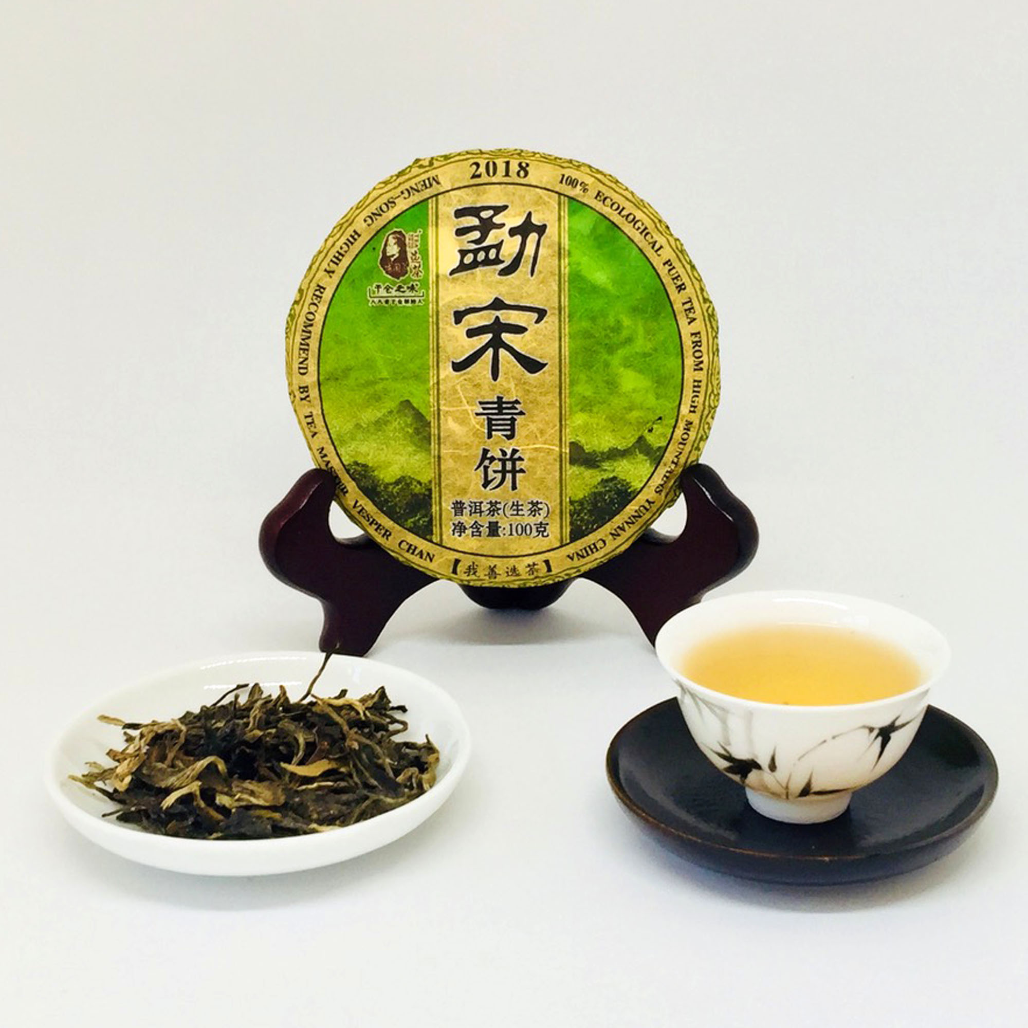 pu-erh tea instructions